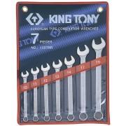 Комплект комбинированных ключей 10-19мм,7пр